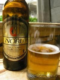 1nobu2