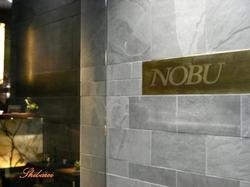 1nobu6