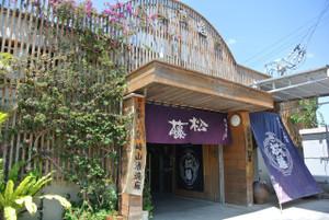 Sakiyama2_4