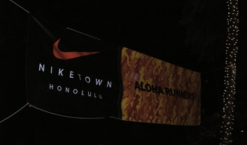 Aloha_runners2_1