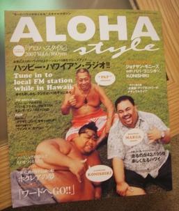 Aloha_style