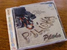Pilioha1